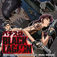 激Jパチスロ BLACK LAGOON