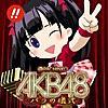 ぱちんこAKB48 バラの儀式