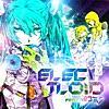リンちゃんなう!(PandaBoY Remix) (feat. Hatsune Miku, 巡音ルカ)