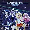 My Resolution~未来への絆~