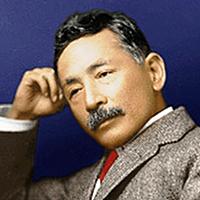 日本史クイズ検定