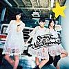 旅立ちの唄 - EP