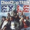 Choo Choo TRAIN (TYPE-EX)