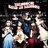 YAKIMOCHI (通常盤) - EP