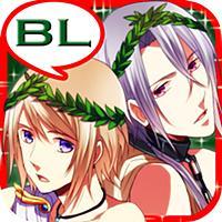 恋学園BL編