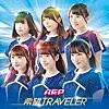 希望TRAVELER - EP
