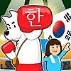 ハングル文字が読めるようになる!ボクシン韓国