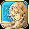 オルタンシア・サーガ -蒼の騎士団- 【戦記RPG】