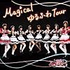 Magical Yurufuwa Tour - EP