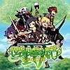 「世界樹の迷宮IV 伝承の巨神」 オリジナル・サウンドトラック