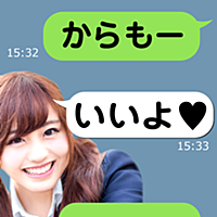 ひみつのチャット-登録無料で出会い広がるON LINE友達作り掲示板アプリ!