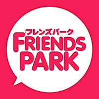 フレンズパーク - 出会い探しに人気の無料チャット