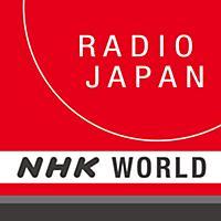NHK WORLD RADIO JAPAN