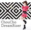 Dream Riser - Single