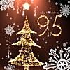 クリスマスカウントダウン3Dツリープレミアム