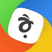 한컴오피스 for iOS