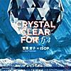 Crystal Clear for fj4.