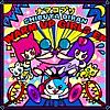 shibuya OIRAN warm up Girls EP