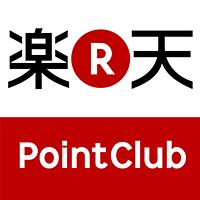 楽天のポイント管理アプリ~楽天PointClub~