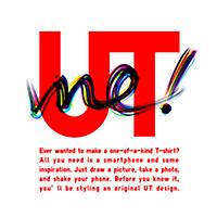 UTme! - スマホでデザイン、君だけのUT。