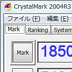 1230026412