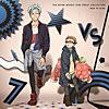 七つの大罪ヴォーカルコレクション バン VS キング - EP