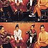 LA・LA・LA LOVE SONG(with Naomi Campbell)