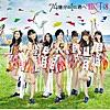 74okubunno1no Kimie - EP