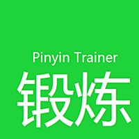 Pinyin Trainer