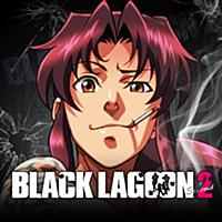 激Jパチスロ BLACK LAGOON 2