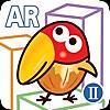 キョロちゃんの遊べるARⅡ チョコボールの箱で遊ぶ無料ゲーム