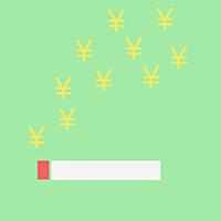 高額喫煙納税