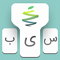 Seeboard: Persian Keyboard By Seeb