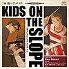 Kaoru & Sentaro Duo in BUNKASAI (Medley