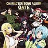 TVアニメ「GATE 自衛隊 彼の地にて、斯く戦えり」キャラクターソング・アルバム