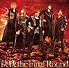決戦 the Final Round - Single