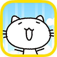 にゃんこダイブ - 白猫と黒猫のかわいいシンプルねこゲーム