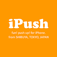 iPush -腕立て伏せ応援アプリ-