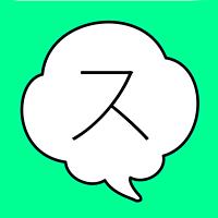 マンガが無料で読めるコミックアプリ/漫画全巻|スキマ