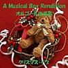 クリスマス・イブ (オルゴール)Originally Performed By 山下達郎