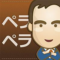 スティーブの英会話ペラペラビジネス100(アルク)