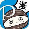 【無料で漫画読み放題】pixivマンガ