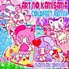 アートの神様 (COLDFEET REMIX) - Single
