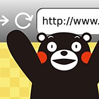 ブログもネットショップも!くまモンの『ホームページ作るモン』