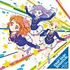 START DASH SENSATION/lucky train!(TV Size)(TVアニメ『アイカツ!』OP/EDテーマ) - Single