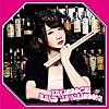 YAKIMOCHI (お年玉盤C) - Single