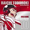 TVアニメ「ダイヤのA」キャラクターソングシリーズVOL.10 轟雷市 GOLD MINE - EP