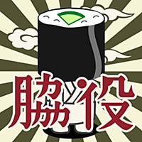 脇役ファイターズ -タワーディフェンスゲーム-
