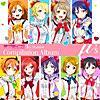 ラブライブ! 1st Season Compilation Album