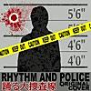 踊る大捜査線 RHYTHM AND POLICE ORIGINAL COVER